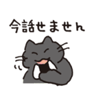 黒猫ちまきのよく使う一言スタンプ(個別スタンプ:30)