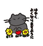 黒猫ちまきのよく使う一言スタンプ(個別スタンプ:32)