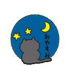 黒猫ちまきのよく使う一言スタンプ(個別スタンプ:33)