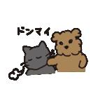 黒猫ちまきのよく使う一言スタンプ(個別スタンプ:34)