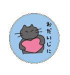 黒猫ちまきのよく使う一言スタンプ(個別スタンプ:35)