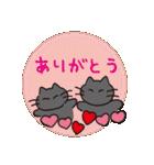 黒猫ちまきのよく使う一言スタンプ(個別スタンプ:36)
