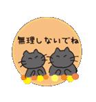 黒猫ちまきのよく使う一言スタンプ(個別スタンプ:37)