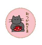 黒猫ちまきのよく使う一言スタンプ(個別スタンプ:38)