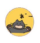 黒猫ちまきのよく使う一言スタンプ(個別スタンプ:39)
