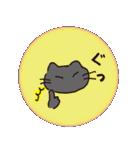黒猫ちまきのよく使う一言スタンプ(個別スタンプ:40)
