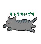 サバトラ猫の毎日使いやすいスタンプ(個別スタンプ:09)