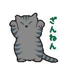 サバトラ猫の毎日使いやすいスタンプ(個別スタンプ:18)
