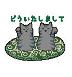 サバトラ猫の毎日使いやすいスタンプ(個別スタンプ:30)