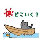 サバトラ猫の毎日使いやすいスタンプ(個別スタンプ:31)