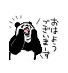てきとーパンダ9(個別スタンプ:01)