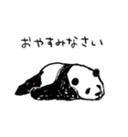 てきとーパンダ9(個別スタンプ:02)