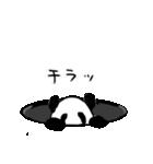 てきとーパンダ9(個別スタンプ:03)