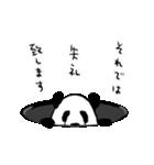 てきとーパンダ9(個別スタンプ:05)