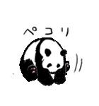 てきとーパンダ9(個別スタンプ:06)