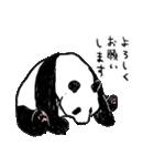 てきとーパンダ9(個別スタンプ:07)