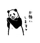 てきとーパンダ9(個別スタンプ:08)