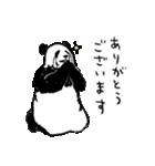てきとーパンダ9(個別スタンプ:10)