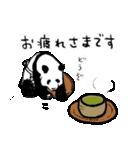 てきとーパンダ9(個別スタンプ:13)