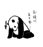 てきとーパンダ9(個別スタンプ:17)