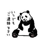 てきとーパンダ9(個別スタンプ:21)