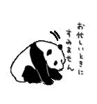 てきとーパンダ9(個別スタンプ:22)