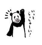てきとーパンダ9(個別スタンプ:23)