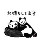 てきとーパンダ9(個別スタンプ:25)