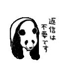 てきとーパンダ9(個別スタンプ:29)