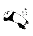 てきとーパンダ9(個別スタンプ:31)