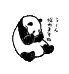 てきとーパンダ9(個別スタンプ:33)