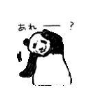 てきとーパンダ9(個別スタンプ:38)
