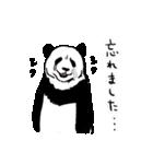 てきとーパンダ9(個別スタンプ:39)