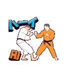 少林寺拳法 MV(個別スタンプ:03)