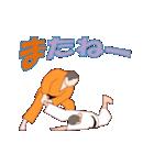 少林寺拳法 MV(個別スタンプ:06)