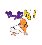 少林寺拳法 MV(個別スタンプ:09)