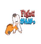 少林寺拳法 MV(個別スタンプ:19)