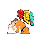 少林寺拳法 MV(個別スタンプ:21)