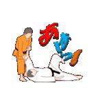 少林寺拳法 MV(個別スタンプ:22)