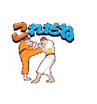 少林寺拳法 MV(個別スタンプ:24)