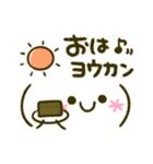 かおもじ♡ダジャレ(個別スタンプ:01)