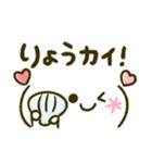 かおもじ♡ダジャレ(個別スタンプ:02)