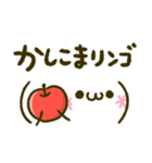かおもじ♡ダジャレ(個別スタンプ:03)