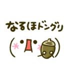 かおもじ♡ダジャレ(個別スタンプ:04)