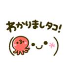 かおもじ♡ダジャレ(個別スタンプ:05)