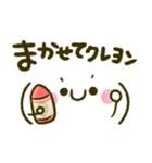 かおもじ♡ダジャレ(個別スタンプ:06)
