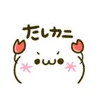 かおもじ♡ダジャレ(個別スタンプ:07)