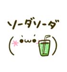 かおもじ♡ダジャレ(個別スタンプ:08)