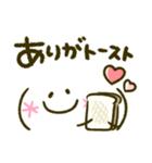 かおもじ♡ダジャレ(個別スタンプ:09)