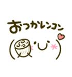 かおもじ♡ダジャレ(個別スタンプ:11)